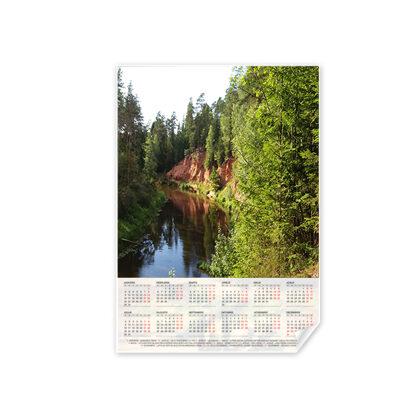Календарь, постер A3